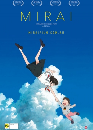 Cartaz oficial do filme Mirai