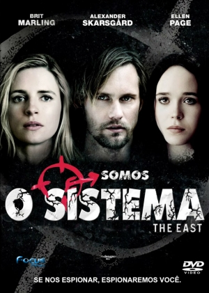Cartaz oficial  do filme O Sistema (2013)
