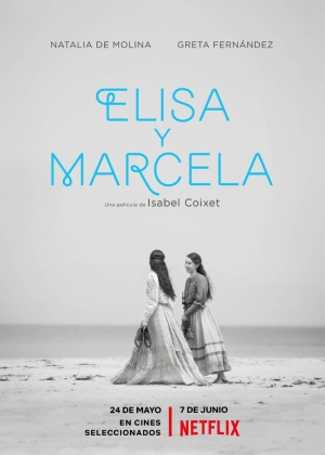 Cartaz oficial do filme Elisa e Marcela